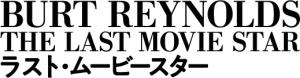 映画「ラスト・ムービースター(THE LAST MOVIE STAR)」オフィシャルサイト